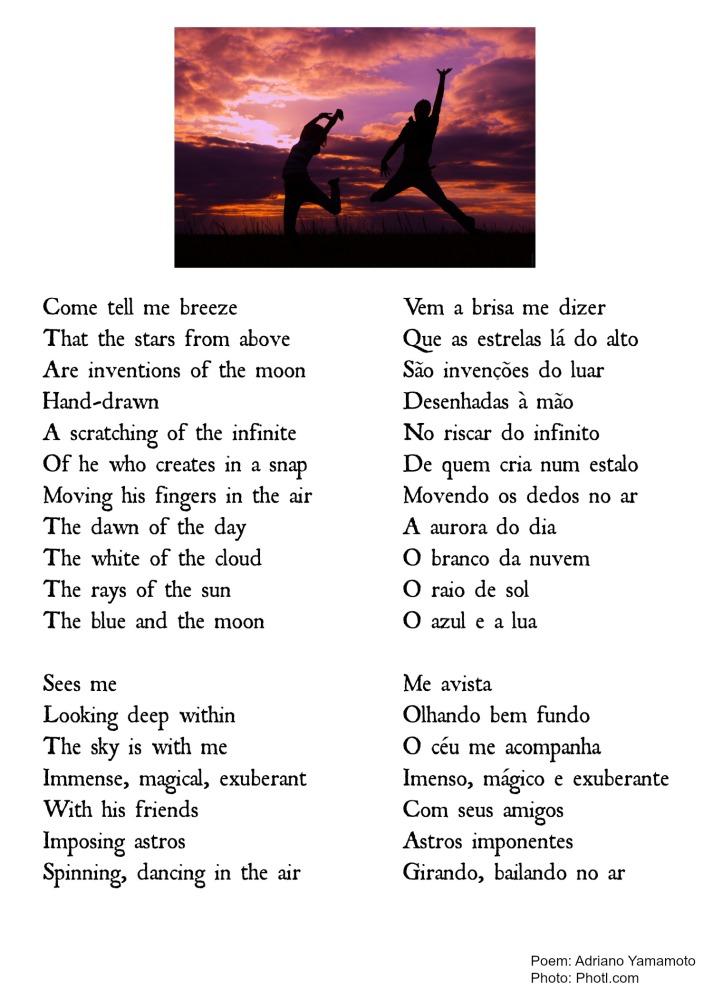 Adriano's poem